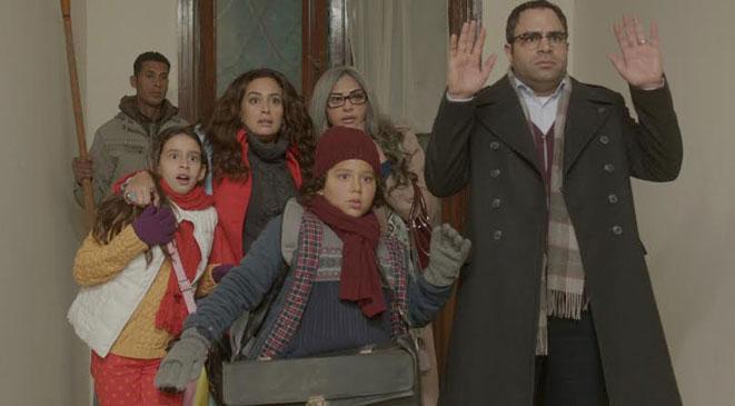 Embratoreyet Meen (2014)