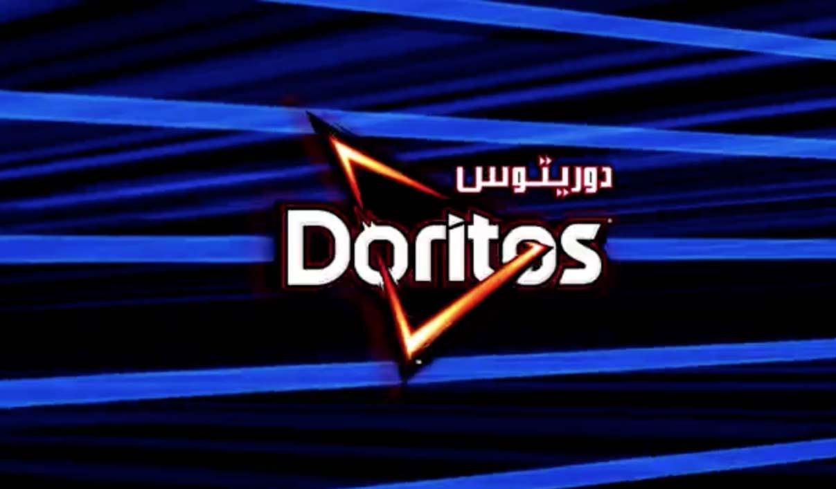 Doritos (2014)