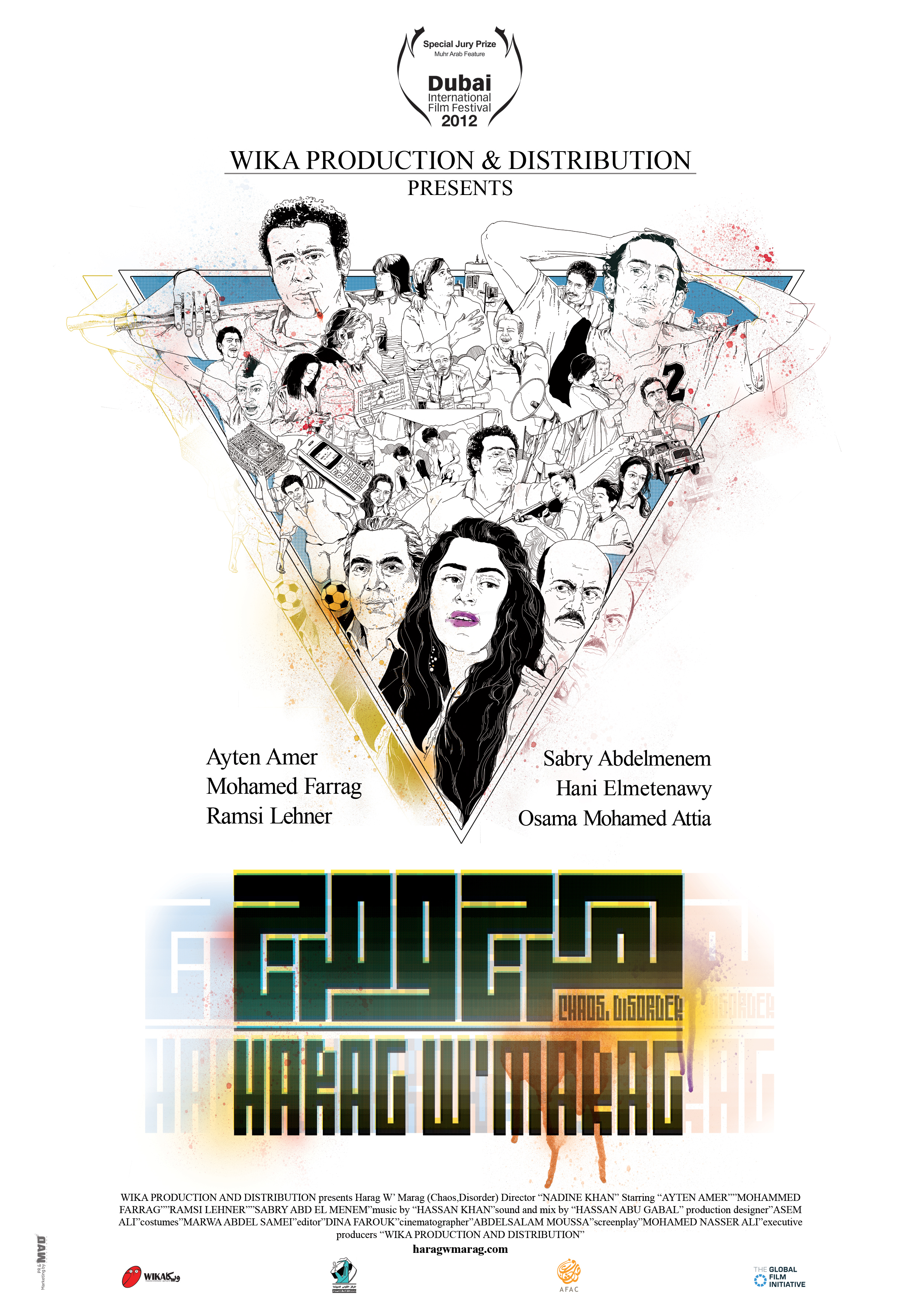 Harag w' Marag ( Chaos, Disorder )       (2012)